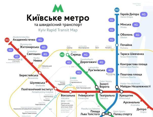 карта 4G в метро
