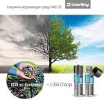 ColorWay CW-UBAA-02 – «пальчиковые» аккумуляторы, которым не нужно зарядное устройство