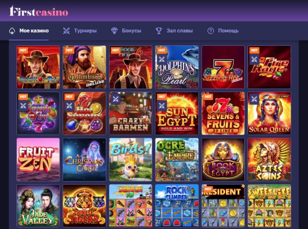 онлайн казино играть за деньги
