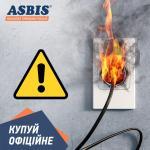 Украину «наводнили» подделки под REDMOND: как отличить