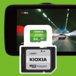 Kioxia представила шустрые карты SD, microSD и флеш-накопители