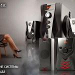 Новые акустические системы ОКЛИК – ОК-431 и OK-432