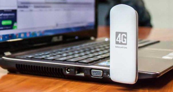 4G интернет