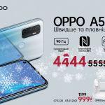 OPPO обвалила цены на смартфоны и наушники