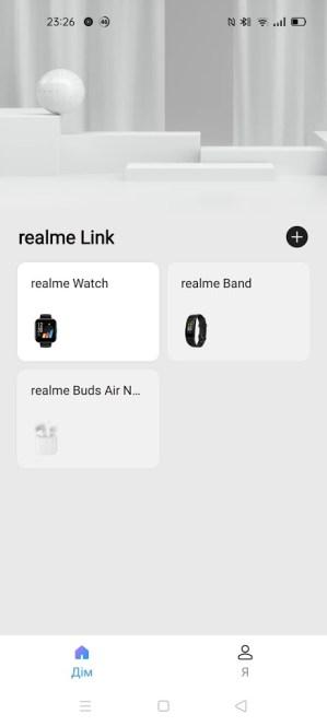 realme Link
