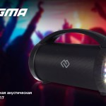 Беспроводная акустическая система DIGMA S-17 с поддержкой TWS и яркой подсветкой
