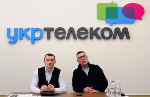 Михаил Шуранов, Юрий Курмаз, Укртелеком