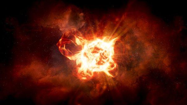 Сверхгигант VY Canis Majoris
