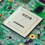 Loongson представил компьютерный набор команд LoongArch