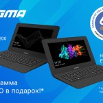 Ноутбуки DIGMA EVE 10 A200 и EVE 10 A201