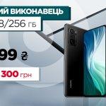 Xiaomi Mi 11i на Snapdragon 888 стартует в Украине