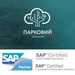 Дата-центр «Парковый» прошел сертификацию SAP