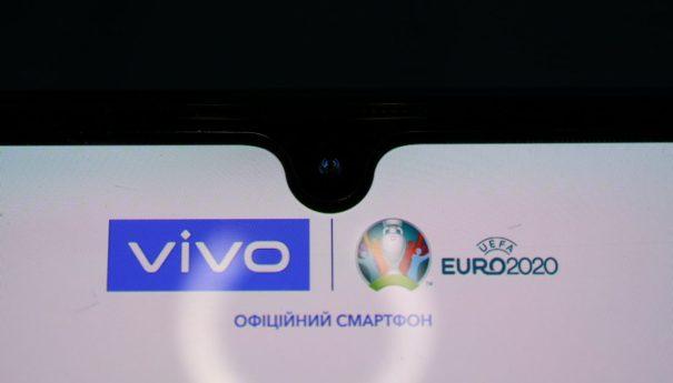 Vivo представила в Украине V21 с фронтальной камерой 44 Мп