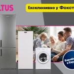 На украинский рынок вышел бренд бытовой техники ALTUS