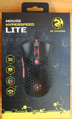 2E Gaming HyperSpeed Lite