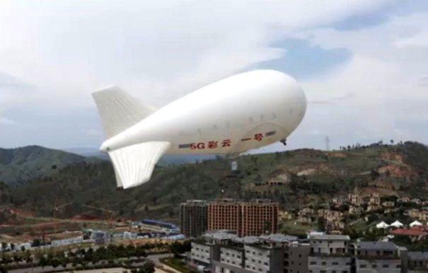 Дирижабль 5G Cloud One