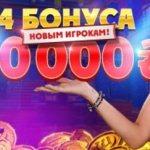 Лучшие игровые автоматы в казино Золотой Кубок!