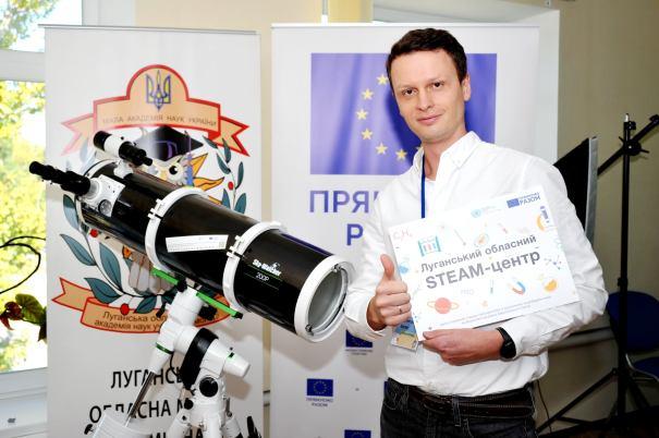 Accord Group помогла открыть STEAM-центр на Луганщине