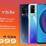 Vivo Y31, Y53s и V21 упали в цене в Украине