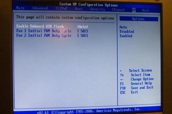 Что такое биос на ноутбуке: Что такое BIOS и как в него ...