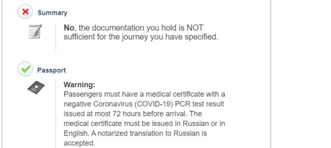 Requisitos de salud y documentos para viajes internacionales