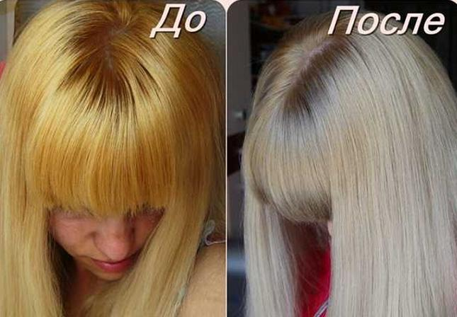 Как убрать желтизну с волос после окрашивание или ...