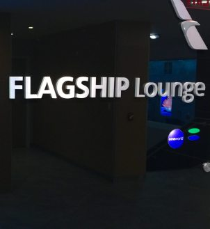 AA-flagship-Lounge-sign-round-world-trip