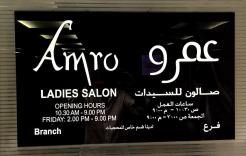 22Gloria-Hotel-Dubai-ladies-salon