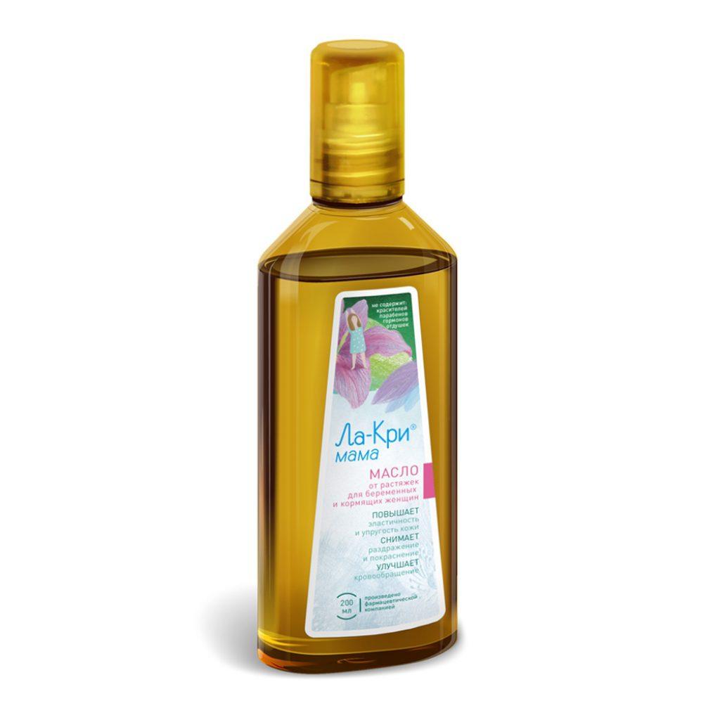 Ла-Кри мама. Какое масло от растяжек при беременности лучше