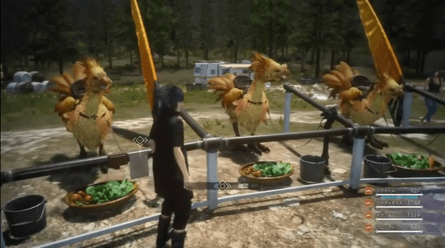 ChocoboPost.png