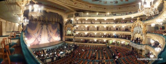 Inside the Mariinsky Theatre.