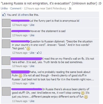 not emigration evacuation - Copy