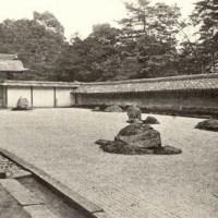 The Zen Garden & Why Use the Word Zen?