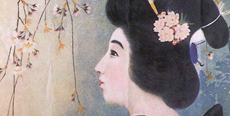 Japanese Flowering Cherries, the standard book by Wybe Kuitert (free online book)