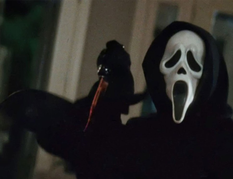 3645588-ghostface-scream--woods-entertainment