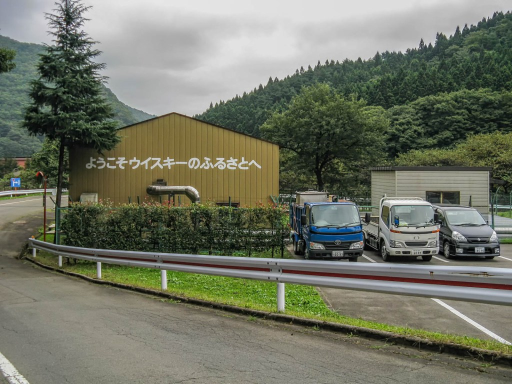 The road to Nikka Whisky Distillery