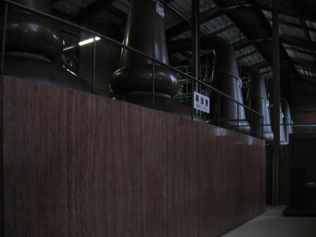Spirit Still at Nikka Miyagikyo distillery