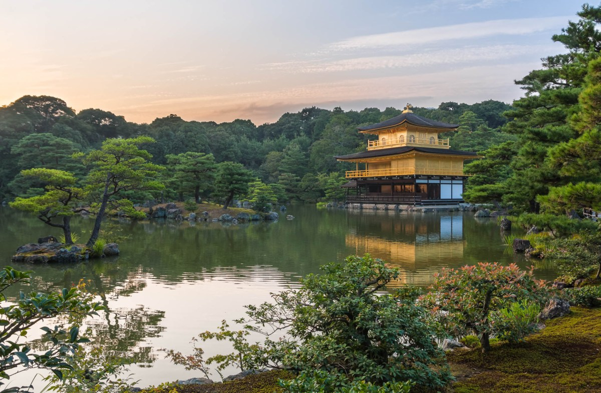 The Kinkakuji temple in Kyoto at sunset