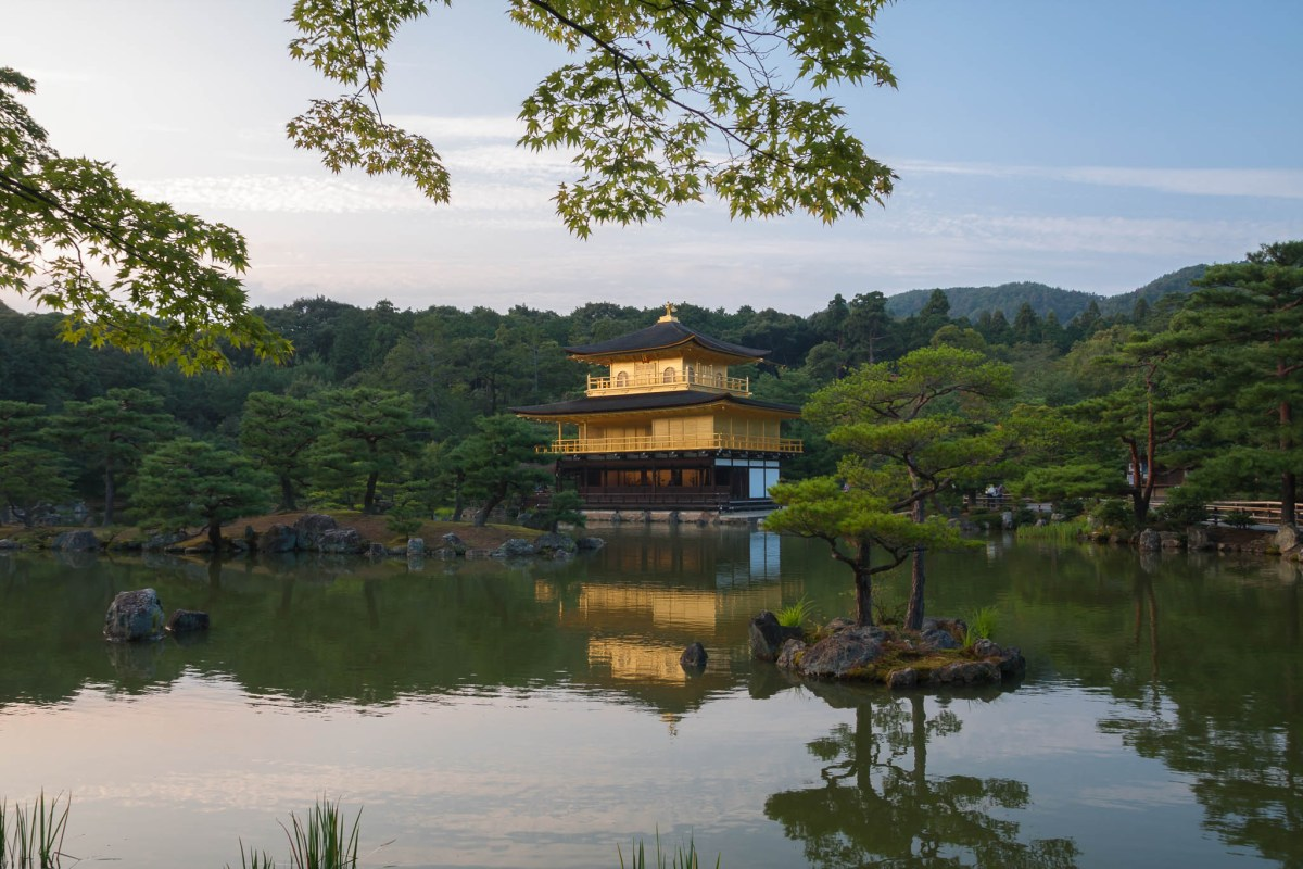 Reflection of the Kinkakuji
