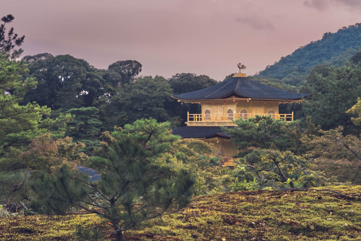 Side view of Kinkakuji