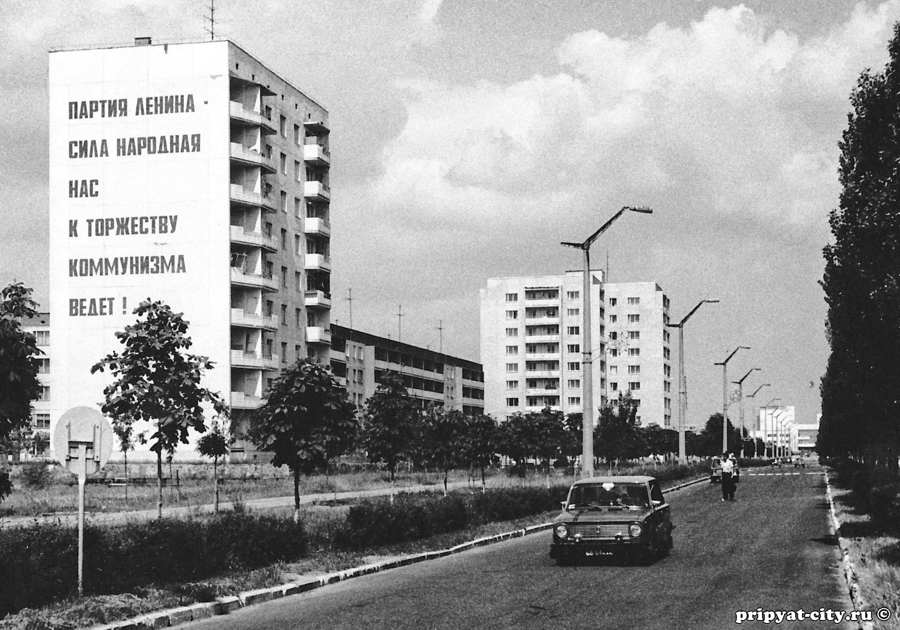 Old photo of Pripyat