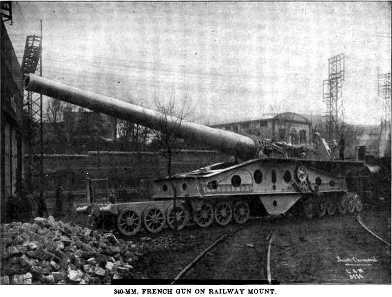 French_340_mm_railway_gun