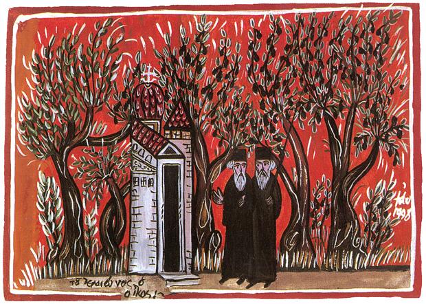 Olive Grove, House, Monk, Orthodox, Hagiography, Iconography, Byzantine