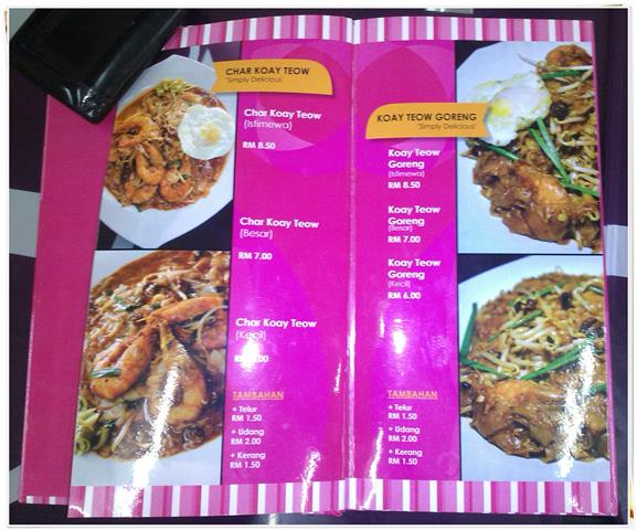 menu restoren char koay teow simply delicious (Small)