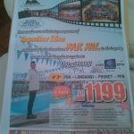 percutian bersama pak nil brochure