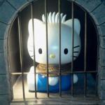 gambar penjara dalam gua