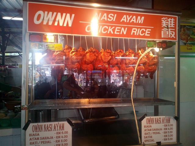gambar restoren nasi ayam