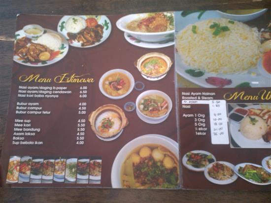 menu sukand's food station 1