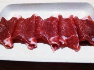 daging lembu