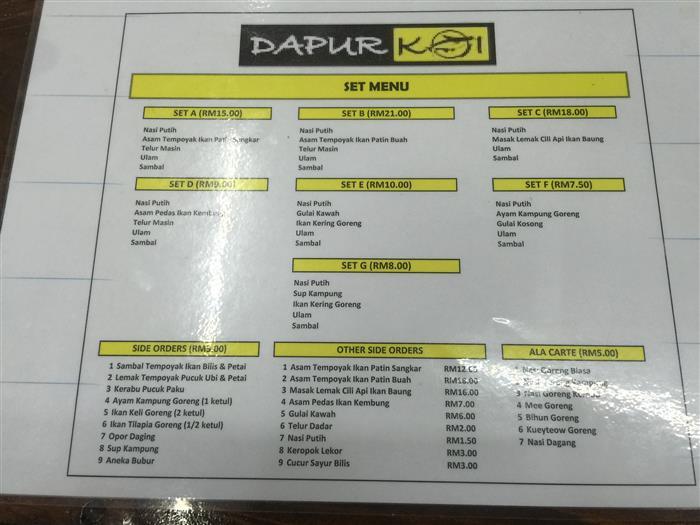 menu dapur Koi